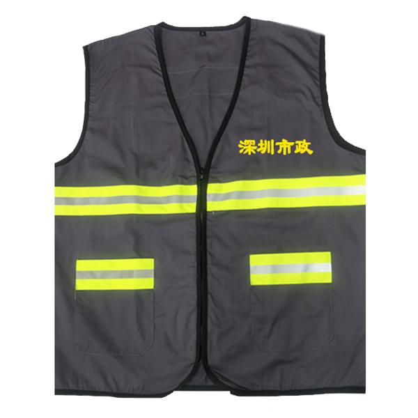 深圳建筑局专用反光衣